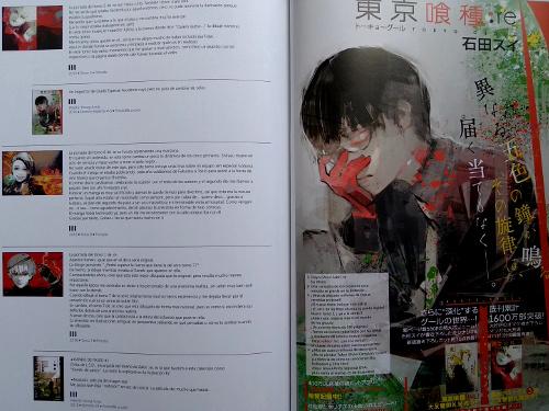 artbook Tokyo Ghoul Zakki re galería 4 - El Palomitrón