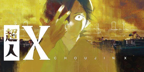 Choujin X es el nuevo manga de Sui Ishida destacada - El Palomitrón