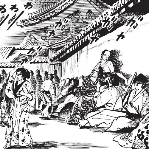 Ryoichi Ikegami A través de YUKO y OEN panel OEN 3 - El Palomitrón