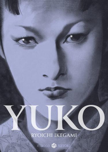 Ryoichi Ikegami A través de YUKO y OEN portada YUKO - El Palomitrón