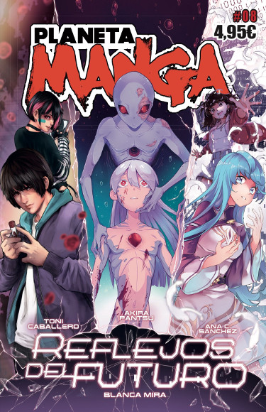 Lanzamientos Planeta Cómic julio y agosto 2021 Planeta Manga - El Palomitrón