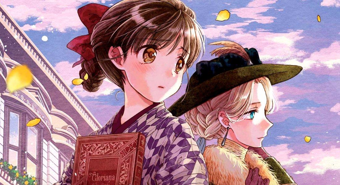 Lanzamientos Arechi Manga julio 2021 destacada - El Palomitrón
