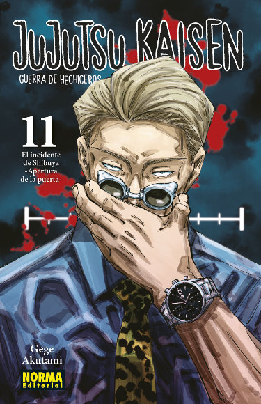 Lanzamientos Norma Editorial septiembre 2021 Jujutsu Kaisen - El Palomitrón