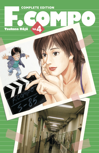 Lanzamientos Arechi Manga septiembre 2021 F. Compo - El Palomitrón
