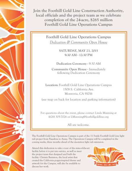 campus invitation