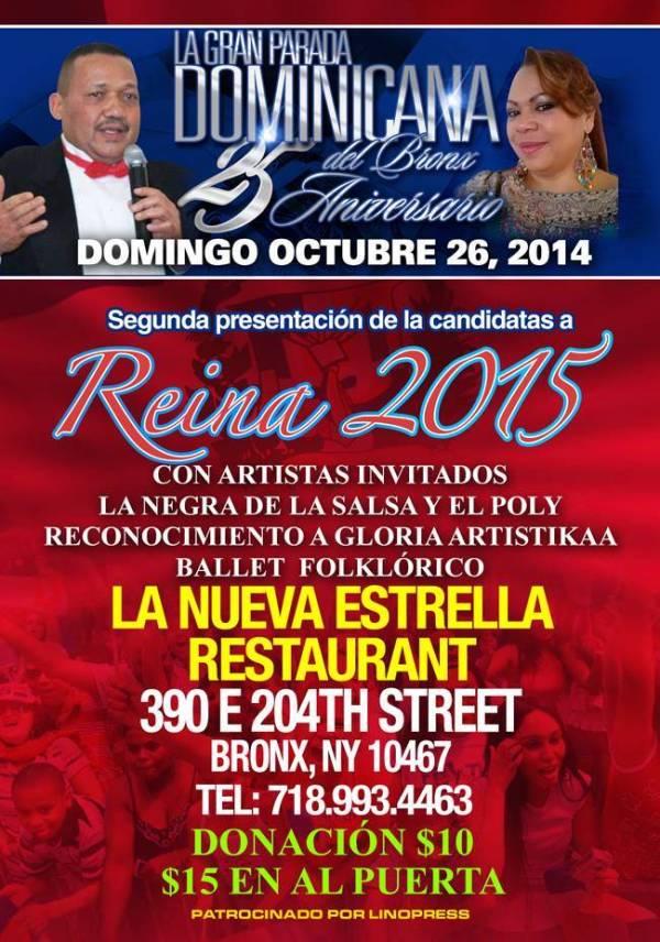 segunda Presentacion De La Candidatas a Reina 2015 De La Gran Parada Dominicana