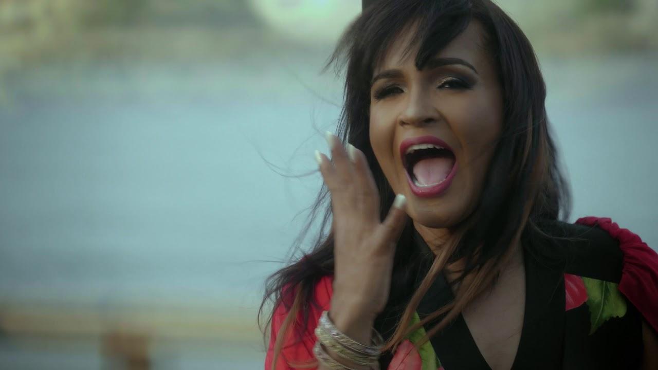 Yasmina-Comienza A Amanecer Official Video