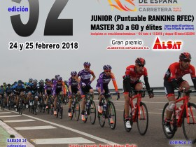 Circuito Guadiana 2018