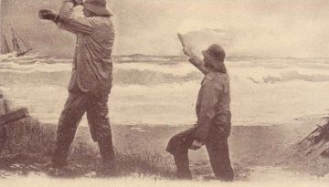 uslssha-beach-patrol-coston-flare-master