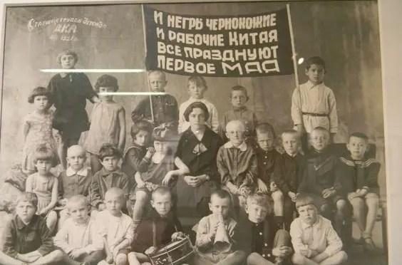Educación: la experiencia de la escuela soviética en la década de 1920