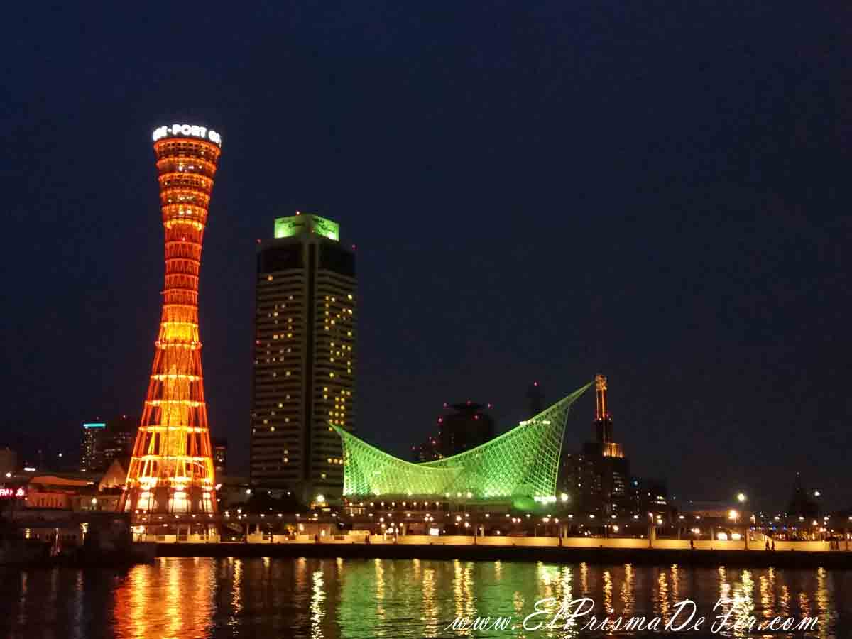 Puerto de Kobe