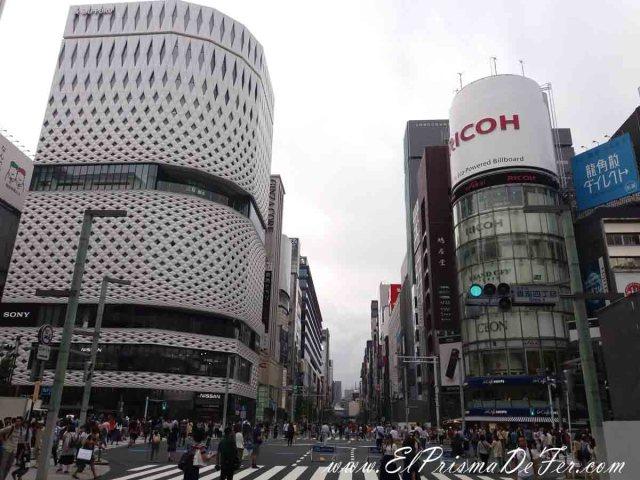 Centro comercial de Ginza