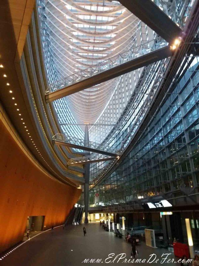 Interior del Edificio Tokyo Forum