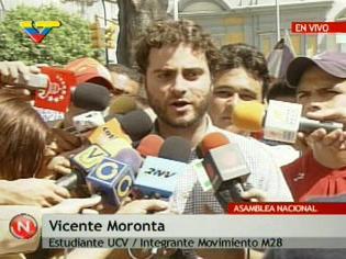 ESTUDIANTES VENEZOLANOS POR LA DIGNIDAD UNIVERSITARIA