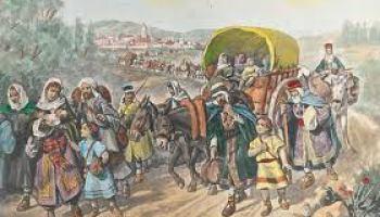 Resultado de imagen de los judios vuelven a su tierra despues del destierro