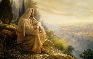 Jesus, Dios, Quien es Jesus