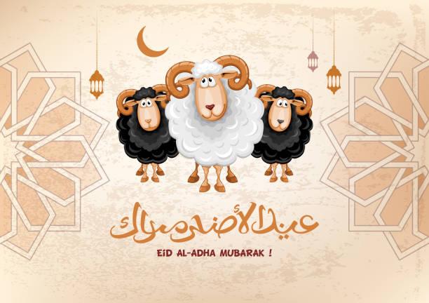 تاريخ غرة هلال شهر ذو الحجة 1442 موعد تاريخ عيد الاضحى متى وقفة عرفات