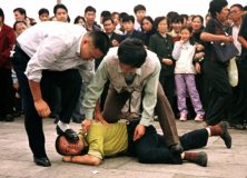 FALUN GONG SUPPRESSED