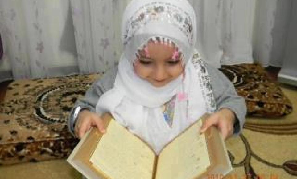arti nama dalam islam