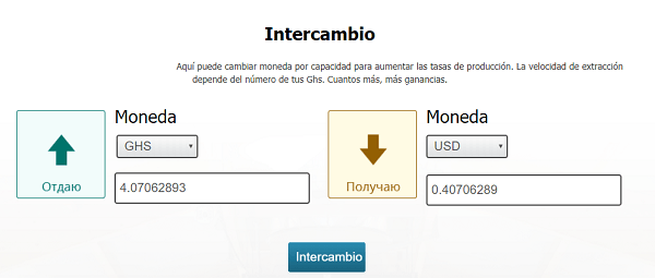 intercambio mining cloud
