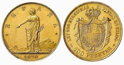 Alegoría a Hispania en pie  + (Escudo Nacional timbrado en corona real)