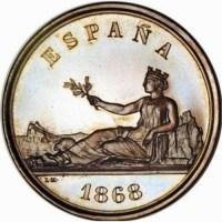 Moneda Gob Prov 1868