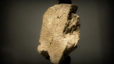 """Photo of El nuevo capítulo de """"La Epopeya de Gilgamesh"""""""