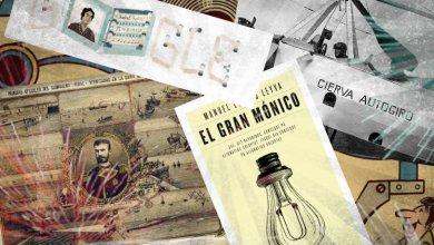 Photo of 10 inventos españoles que deberías conocer