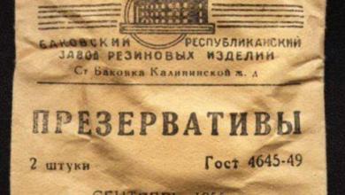 Photo of De cómo los condones alemanes financiaron la revolución rusa