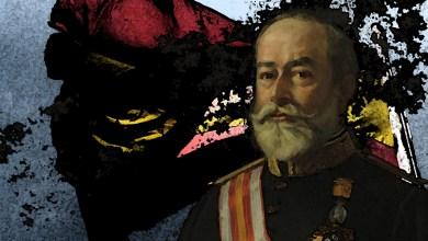 El General Marina