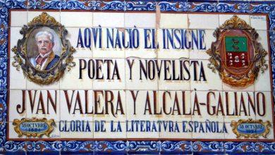 Photo of La literatura esteticista de Juan Valera.