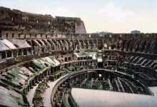 Dentro del Coliseo.