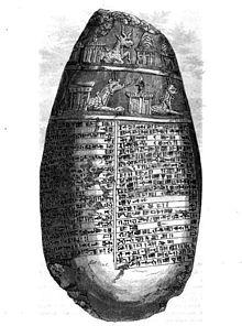 mitologia mesopotamia