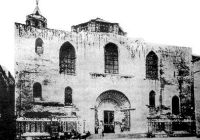 Fachada de la catedral de Barcelona el 1880