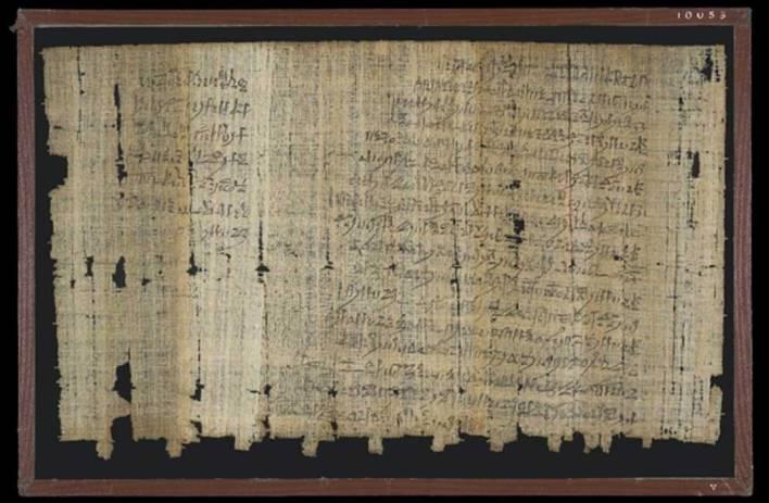 paeb papiro 124
