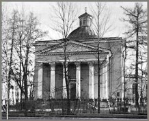 Iglesia católica de Tsarskoe Selo (Archivo de San Petersburgo)