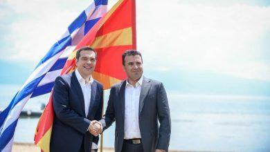 Photo of El nombre de Macedonia: ¿república exyugoslava, territorio griego, postre francés o Macedonia del Norte?