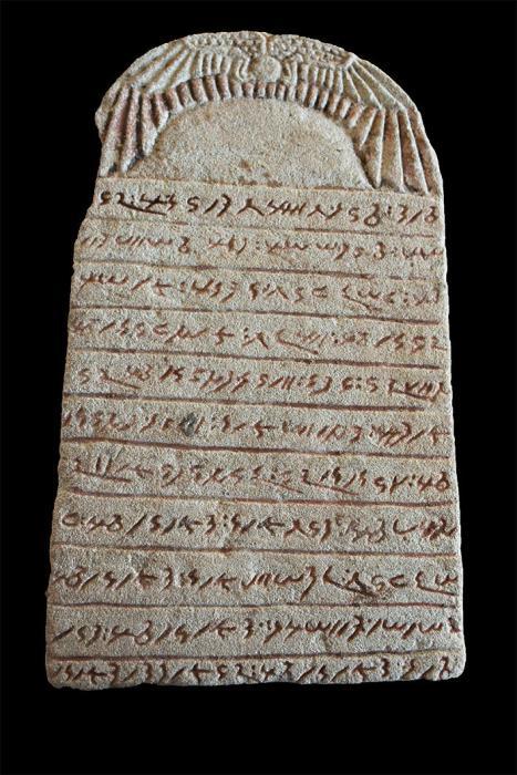 kushitas egipto