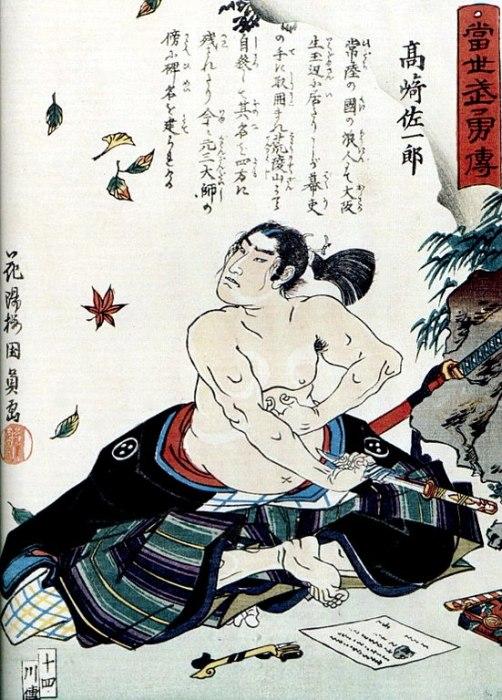 harakiri japon seppuku
