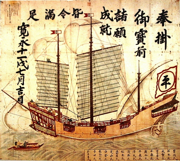 barco japones