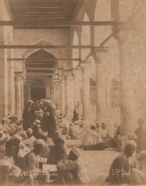 Estudiantes de la Al-Azhar en la década de 1880.