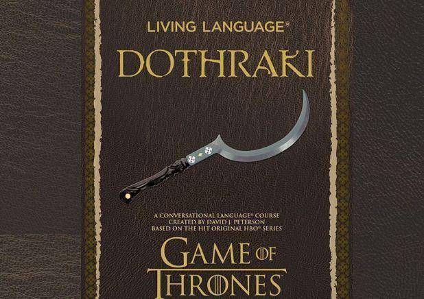 Merchandising de Juego de Tronos - Aprende Dothraki
