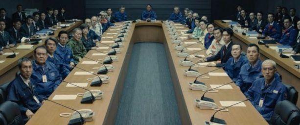 Shin Godzilla Gabinete Presidencial