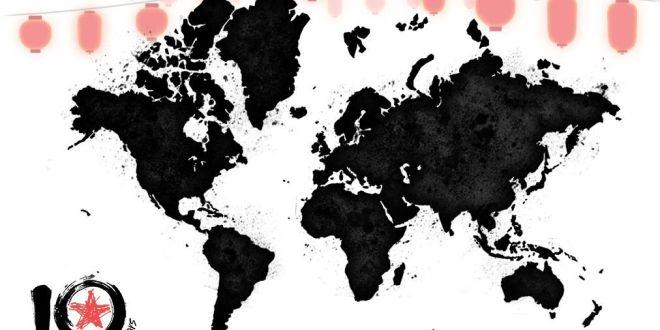 Campaña Kickstarter de 'Deadly Premonition: El Juego De Mesa'
