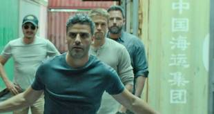 Estreno de 'Triple Frontera' en Netflix: 13 de marzo
