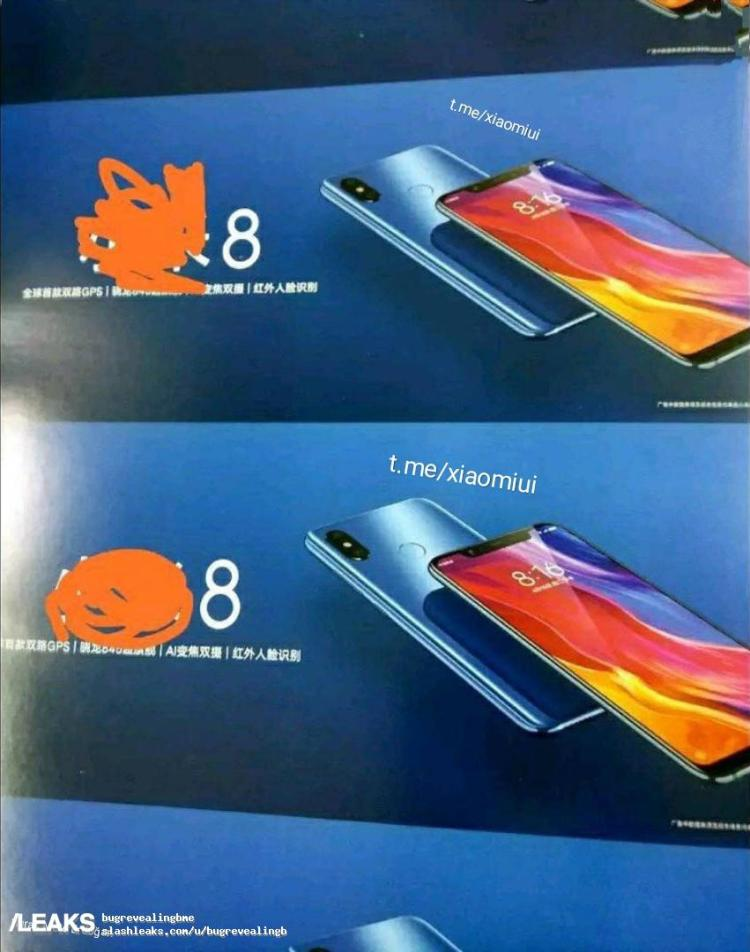 Xiaomi-Mi-8-Leaked-Poster