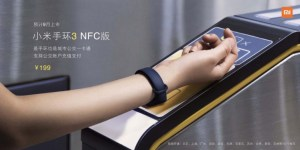 Xiaomi-Mi-Band-3-2