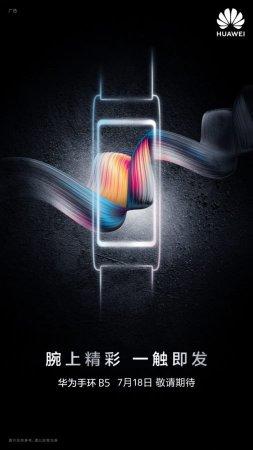 Huawei-TalkBand-B5-evento