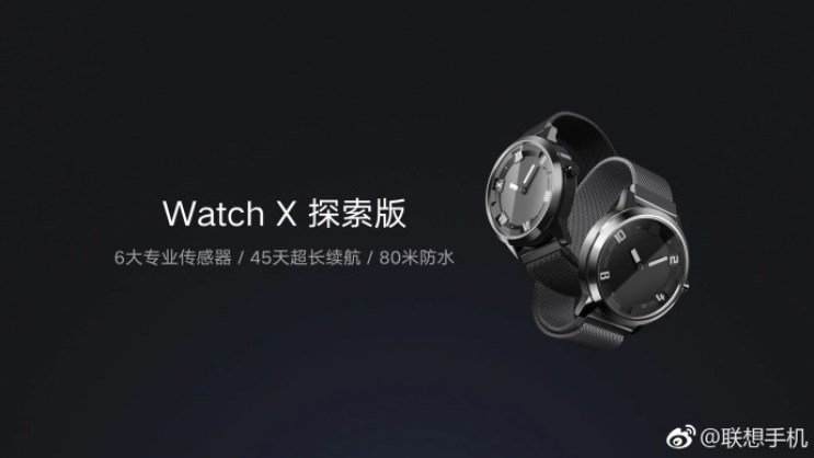 Lenovo-Watch-X-a