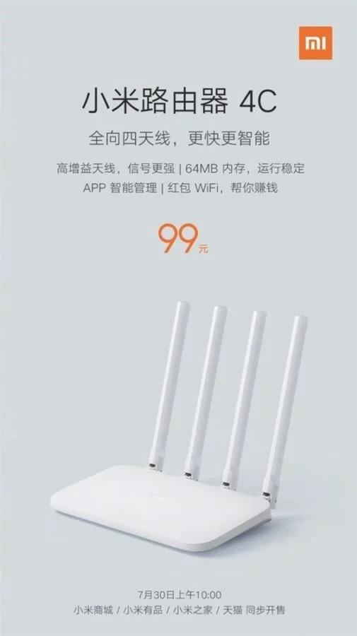 Xiaomi-Mi-Router-4C-1